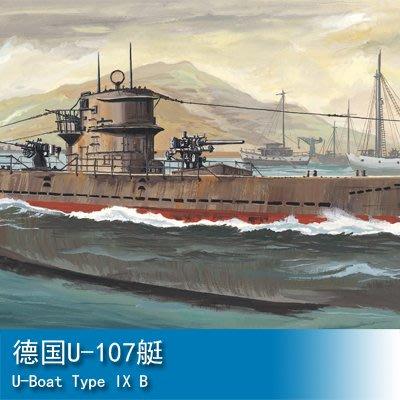 小號手 1/200 德國U-107艇 80914