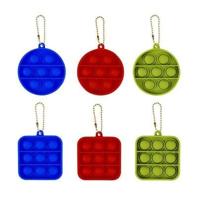 (小朋友都在玩)硅膠滅鼠先鋒解壓鑰匙扣手指泡泡樂fidget simple dimple toy