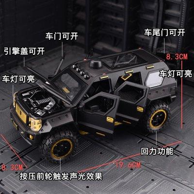 玩具車喬治巴頓車模型合金仿真 越野裝甲車玩具軍事部隊男孩六一禮物