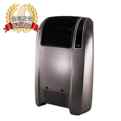 SPT尚朋堂 數位恆溫陶瓷電暖器 SH-8862 全新現貨