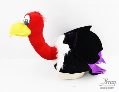 節慶王【W010044】鴕鳥動物帽,鴕鳥動物造型帽/聖誕節Party/角色扮演/化妝舞會/表演造型