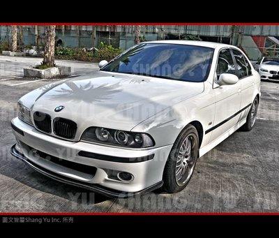BMW E39 M5 前保桿 前大包 空力套件