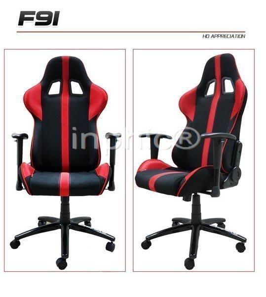 INPHIC-超強功能 賽車椅 電腦椅 辦公椅 共兩色