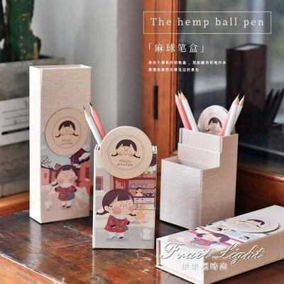 ☜男神閣☞筆袋文具袋麻球筆盒Z多功能可摺疊站立便攜筆筒式鉛筆盒兩用文具盒