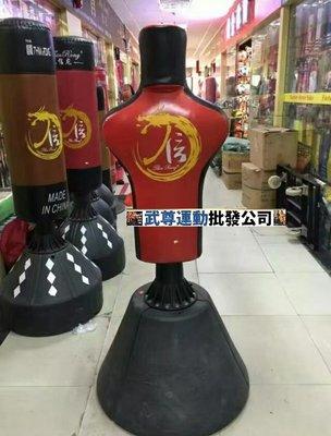 全新人形沙包綜合(觀塘店自取價$1580)