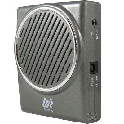 UR-sound PA-930L鋰電池迷你腰掛式擴音機(教學、導覽、夜市)~大聲公升級版體積小聲音大!!