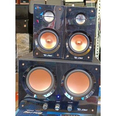 T.C.STAR 三件式木質音箱2.1聲道喇叭TCS3220