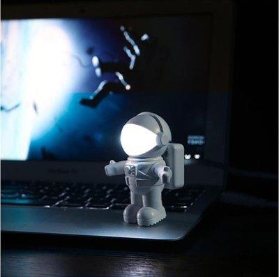 微笑小木箱 太空人USB小夜燈 造型可...