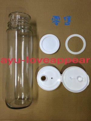 零售@889cc、550cc、300c秋雅梅酒瓶@ 玻璃小店 CHOYA 廣口瓶  蜂蜜瓶 玻璃瓶 空瓶 酒瓶 醋瓶