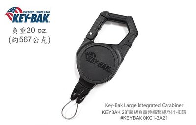 【angel 精品館 】美國KEY BAK 28吋超級負重伸縮鑰匙圈 0KC1-3A21