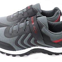 美迪~斯洛普 1101 自黏款~運動鞋 工作休閒兩用鞋 ~台灣製- 彩色夜光運動鞋 酷炫又安全~灰