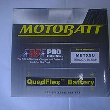 全新美國 MOTOBATTmbtx9u 最強12V 10點5 AH電單車啫哩電池YTX9BS YTZ12-BS