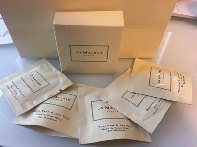Jo Malone 試用包7ml 牡丹 橙花 杏桃花蜂蜜黑莓 英國梨海鹽 天竺葵與核桃 乳霜 乳液沐浴精