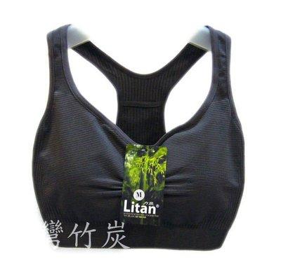 台灣竹炭系列╭*台灣竹炭纖維運動內衣(附罩杯)╭*M號