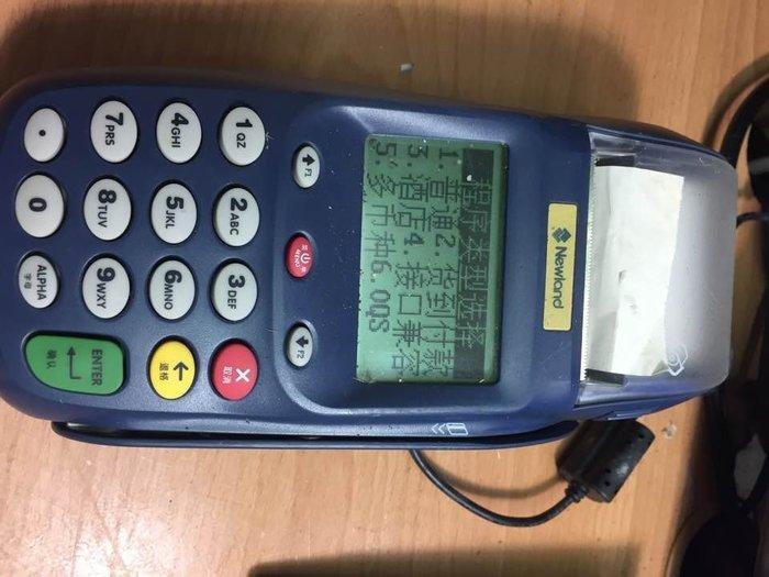 ☆寶藏☆ 新大陸 中國銀聯 NEWLAND POS 刷卡機 信用卡 NL-GP730 8510 PP60 台式 羅f08