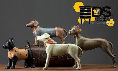 DS北歐家飾§ loft工業風 小狗犬類 復古仿舊動物擺件裝飾擺飾裝潢 美式田園ZAKKA鄉村雜貨