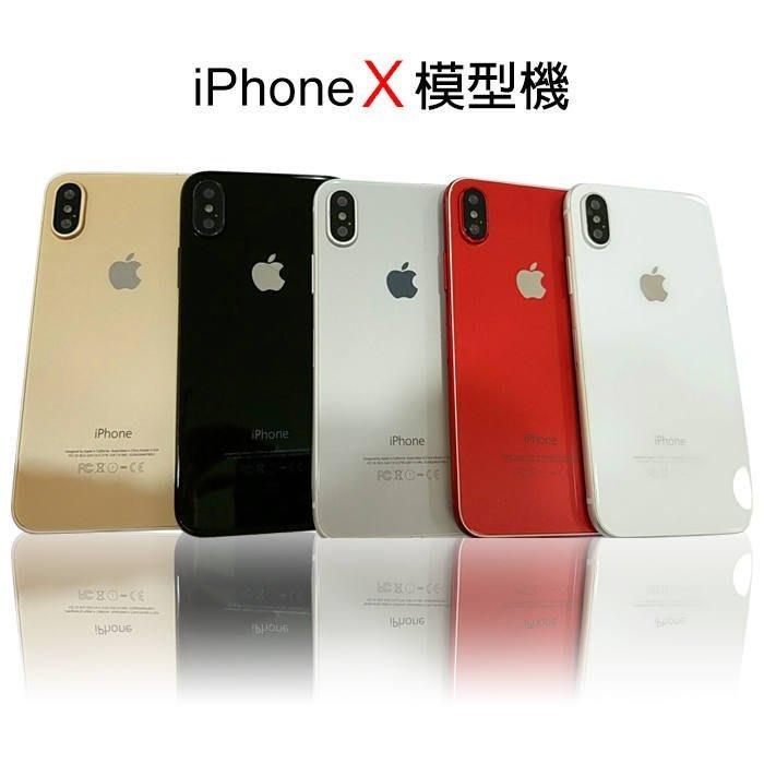 蘋果 iPhone X 超逼真 模型機 APPLE 開店用手機模型 展示模型機 樣品模型機 包模 貼鑽 練習機