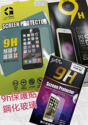 彰化手機館 9H鋼化玻璃保護貼 Zenfone 5Q ZC600KL 保護膜 液晶貼 鋼膜 ASUS ZE620KL