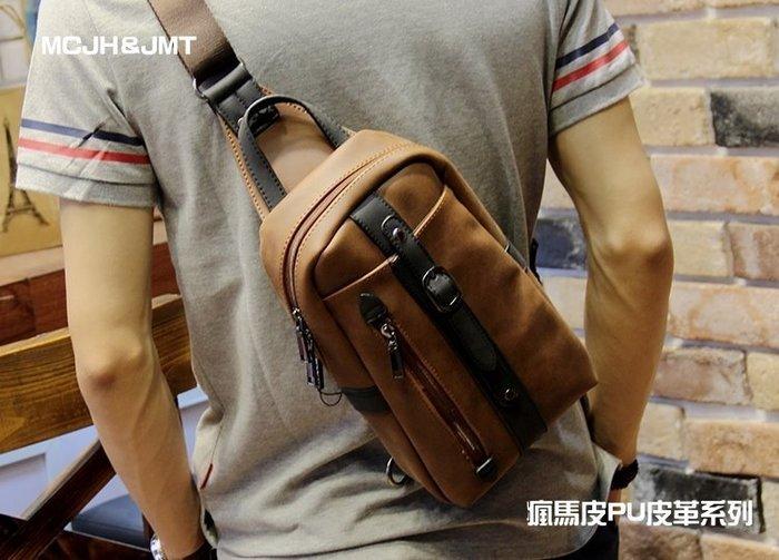 ㊣木村井泓 瘋馬皮PU皮革胸包 MCJH&JMT 單肩包 斜背包 側背包(Y1109)