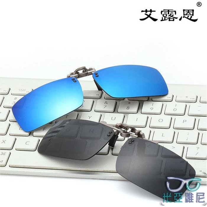 19新款墨鏡夾片太陽鏡男女潮近視眼鏡偏光釣魚開車專用司機駕駛鏡