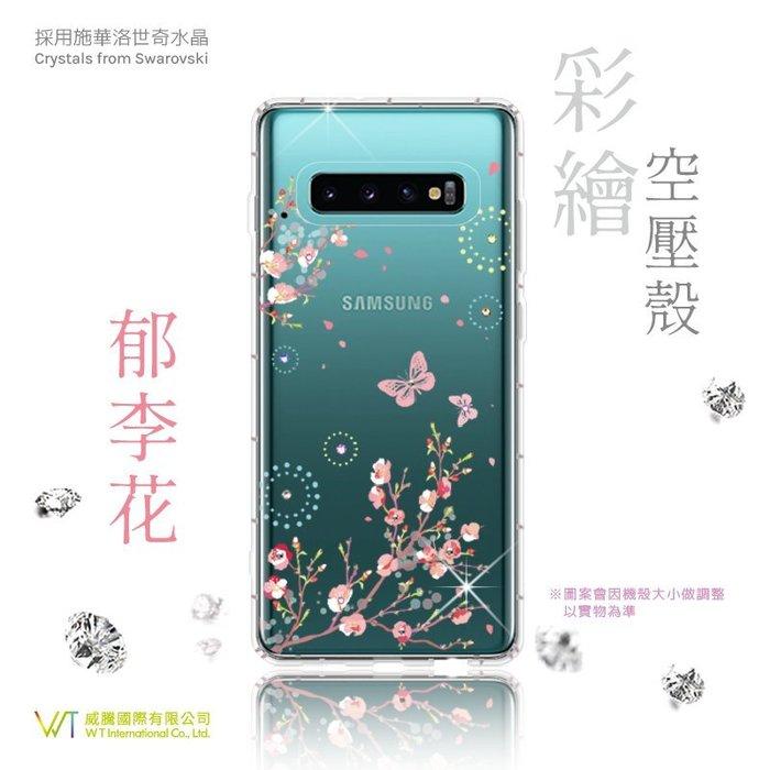 【WT 威騰國際】Samsung Galaxy S10+_『郁李花』施華洛世奇水晶 彩繪空壓 軟殼 保護殼