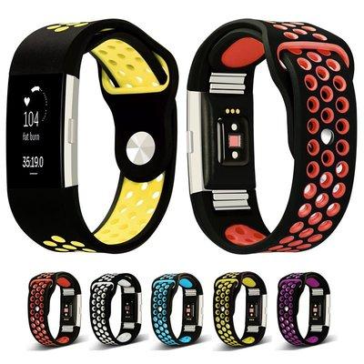 丁丁 fitbit charge 2 錶帶 硅膠智能手錶錶帶 雙色硅膠運動錶帶 TPU+PC材質 多色可選 環保貼合手腕