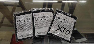 【台北維修】HTC X10 全新電池 維修完工價 550元 全台最低價
