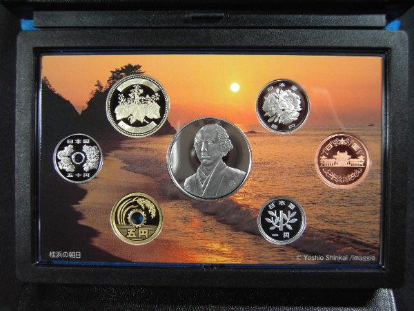 日本 2007年 坂本龍馬 精裝套幣 UNC