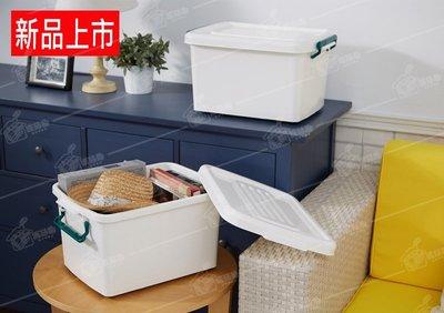 免運費~BA01012厚掀蓋收納箱25L (4入) 塑膠收納箱 整理箱 收納盒 置物箱 滑輪整理箱 儲物箱  居家收納