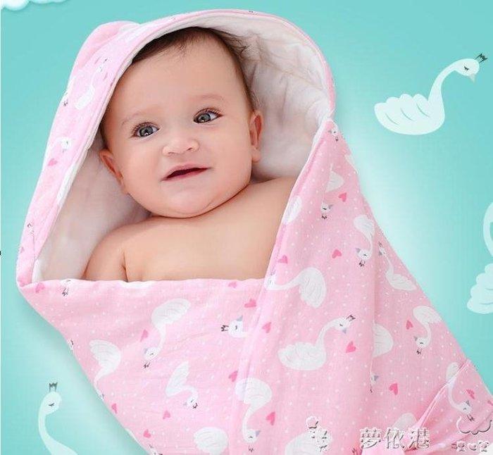 抱被嬰兒抱被純棉包被初生新生兒的寶寶用品被子春秋冬季外出兩用