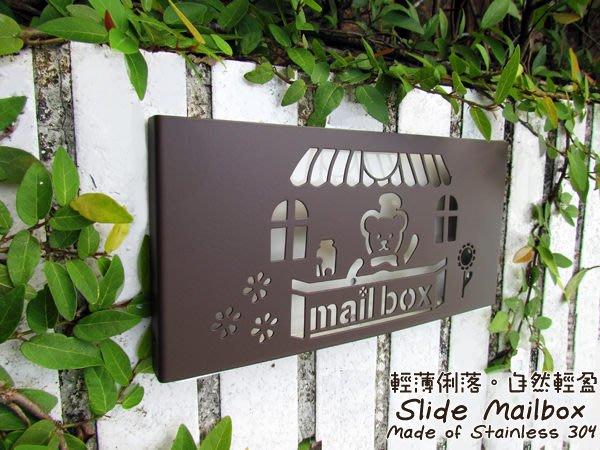 ☆成志金屬☆特薄!」設計款不鏽鋼滑蓋信箱,特薄概念款式,小熊款
