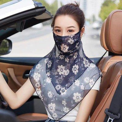 『MOMO❤潮流』多功能真絲面罩 口罩 防曬防塵護頸圍巾領巾 深藍花朵