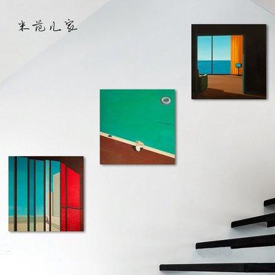 壁畫 Darek正方形三聯畫民宿風北歐文藝裝飾畫臥室客廳玄關書房掛畫
