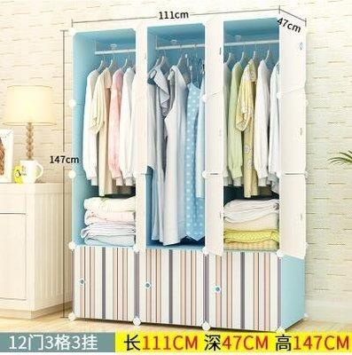 『格倫雅』潔達成人現代收納組裝塑膠衣櫥簡約樹脂儲物鋼架布衣櫃簡易衣櫃(其它款式請聯繫客服)^19502