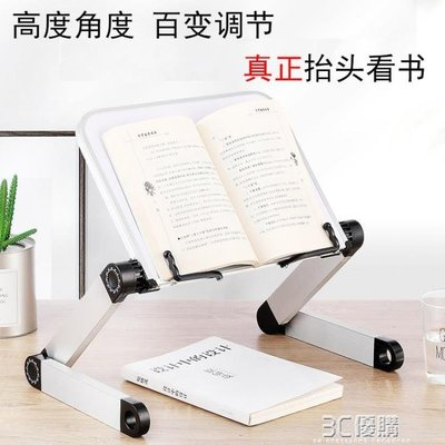 立書架 多功能讀書架閱讀架成人看書便攜夾書器頸椎可摺疊小學生書夾書靠 3CHM