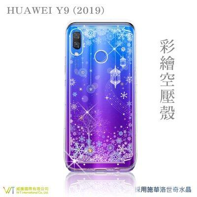 【WT 威騰國際】WT® HUAWEI Y9 (2019) 施華洛世奇水晶 彩繪空壓殼軟殼 -【映雪】