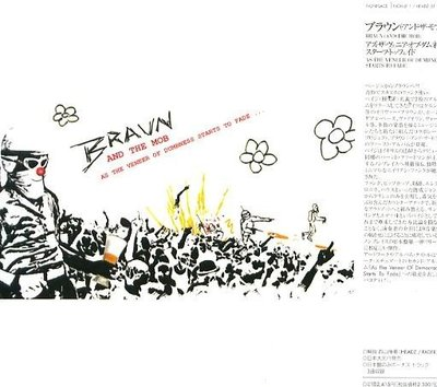 K - Braun & The Mob As the Veneer of Dumbness - 日版 - NEW