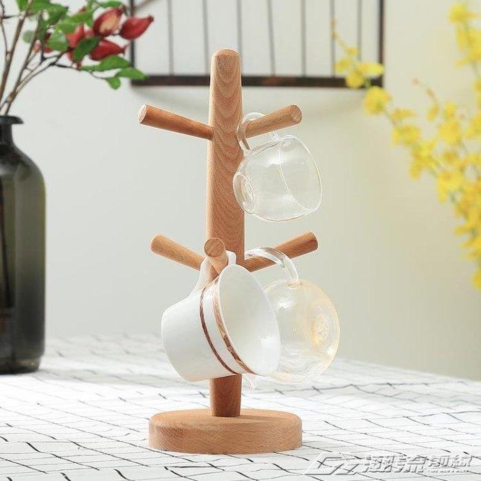 實木置物架 櫸木杯架水杯掛架六爪瀝水杯架 客廳創意收納捲紙架