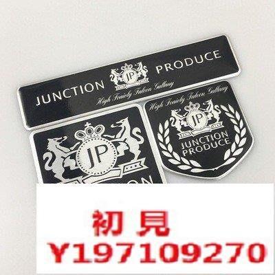 【初見】促銷1 x鋁製JUNCTION PRODUCE徽標汽車汽車裝飾標誌徽章貼紙貼花