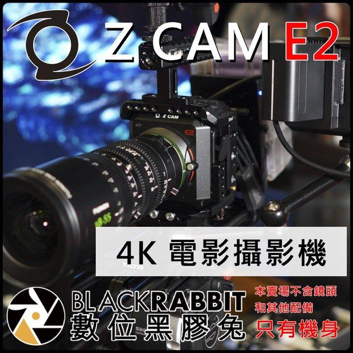 數位黑膠兔【 Z CAM E2 4K 影視級 攝影機】電影 120P 類BMPCC4K MFT卡口 公司貨 Apple