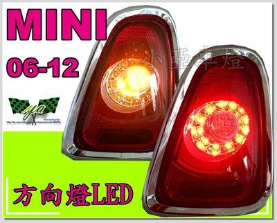 小亞車燈╠ MINI COOPER ONE S R56 10 11 12 2012 年LED方向燈 尾燈