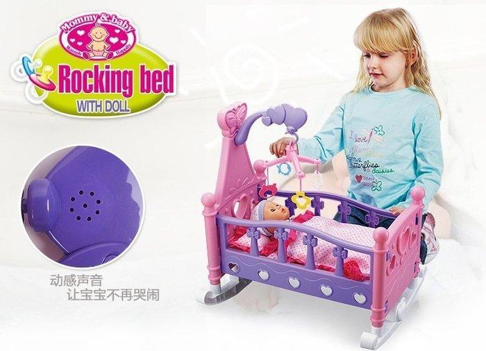 搖搖粉紅嬰兒床~仿真床組(不含娃娃)~擬真有趣的家家酒玩具~◎童心玩具1館◎