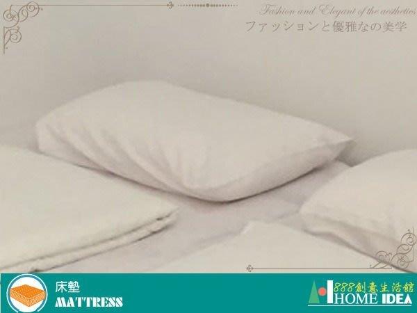 《888創意生活館》023-UA003素白枕頭套1.5X2.5尺$65元(09飯店汽車旅館日租套房專用)高雄家具