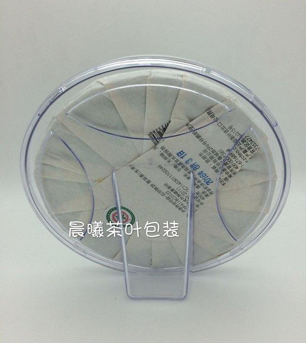 yoyo淘淘樂 餅茶展示架透明硬質塑料包裝盒普洱茶餅擺架防塵罩展示盒茶道零配/批量可議價