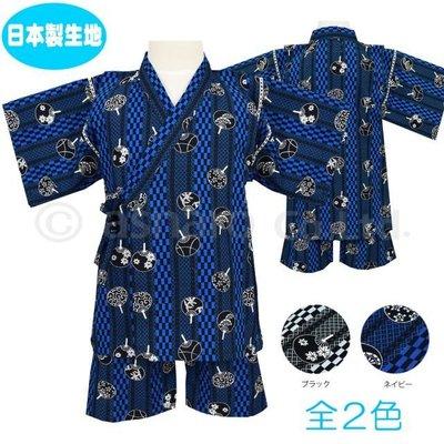 ..☆.。.【甚平】☆日本進口.。清涼夏祭裝~100cm/100%棉 ..☆.。.
