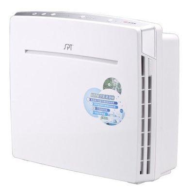 《586家電館》SPT尚朋堂空氣清淨機【SA-2203C-H2】 負離子清淨,附HEPA*2片+活性碳*3片,台灣製!