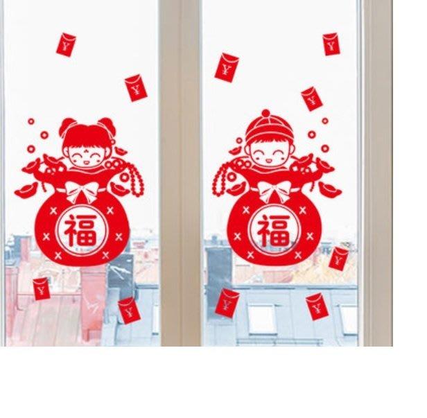 小妮子的家@福氣娃 壁貼/牆貼/玻璃貼/磁磚貼/汽車貼/家具