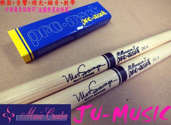 造韻樂器音響- JU-MUSIC - 知名品牌 pro-mark TXDC2W Matt Savage 簽名 行進 小鼓 鼓棒 實體店面