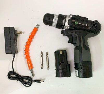 鋰電電鑽 冠仕 16.8V雙電池 新款黑 1.5AH 簡配/家用手電鑽/充電式電動螺絲刀/純銅電機  保固半年