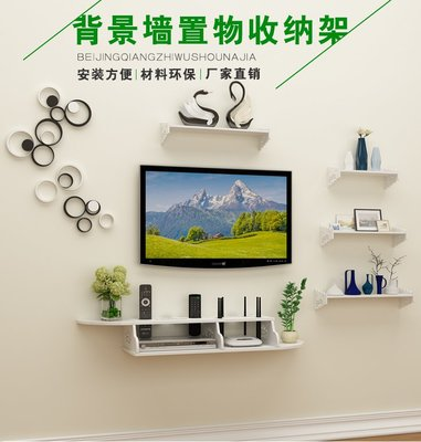 hello小店-機頂盒架置物架墻上壁掛免打孔支架子客廳裝飾路由器收納盒電視墻#增高器#底部支架#顯示器增高#